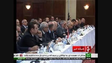 سومین اجلاس کمیسیون مشترک ایران و عراق
