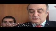 مصاحبه فادی عبود وزیر جهانگردی لبنان درباره حسین نوری