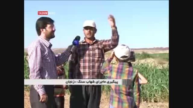 شهاب سنگ سقوط کرده در زنجان