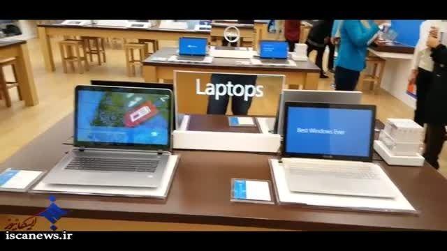رونمایی مایکروسافت از اولین و بهترین فروشگاه خرده فروشی