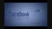 تحلیل | فیسبوک ابزاری برای نهادهای اطلاعاتی آمریکا