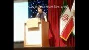 سید وحید حسینی-قند پهلو-چند پهلو