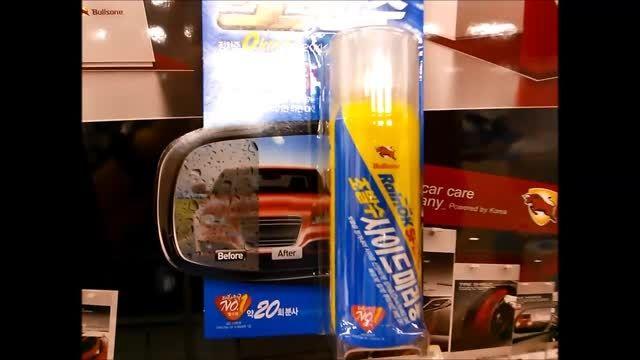دافع باران بولزوان برای آینه بغل خودرو