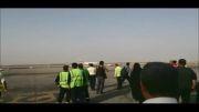 ََاولین ایرباس 380-800 هواپیمایی امارات در ایران