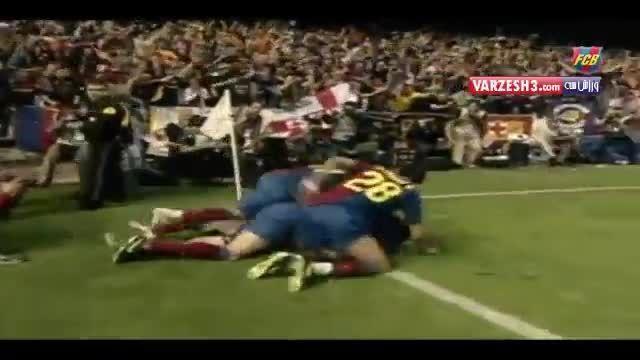 گل های لئو مسی در فینال های جام حذفی اسپانیا