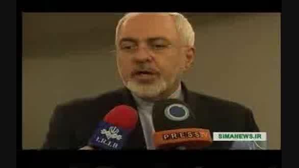 ظریف : طرف مذاکره کننده زیاده خواهی نکند