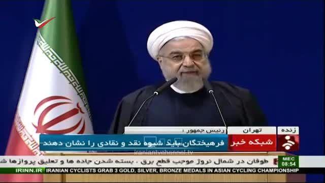 سخنان دکتر روحانی به مخالفان : نقد را باید یاد بگیریم