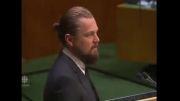 سخنرانی سفیر صلح سازمان ملل - 2014