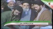 شرکت امام خمینی ره در انتخابات