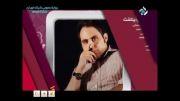 تیتراژ 12 - حمید رضا ترکاشوند - پایتخت