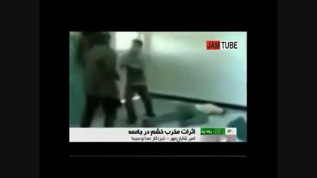 افزایش آمار دعوا و نزاع در ایران