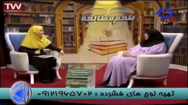 دکتر فردوسی و راهکارهای رفع استرس در طعم مطالعه-2