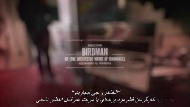 اسکار بهترین کارگردانی در 87مین مراسم اسکار