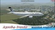 فرود ایرباس A300B4 در فرودگاه شهید هاشمی نژاد مشهد