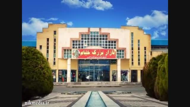 بازار خیام مشهد
