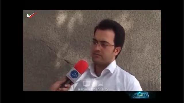 دوربین مخفی- کلاهبرداری وام اشتغال در ایران!