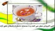 چای بنوشید .