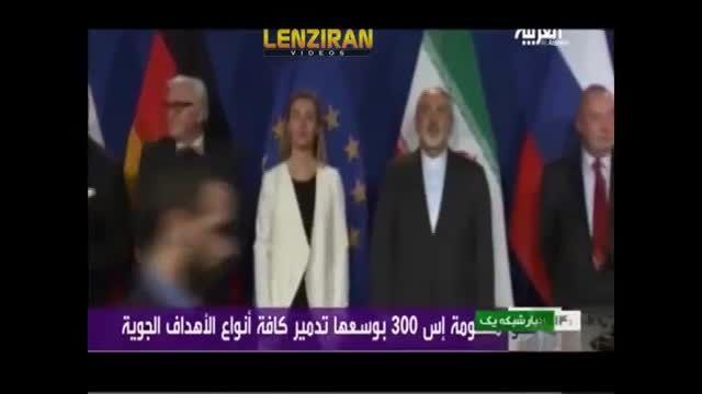نگرانی آمریکا از تحویل موشک به ایران