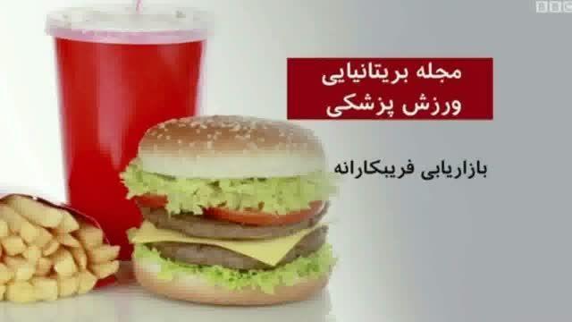 تغذیه سالم یا فعالیت جسمی؛ کدام در مهار چاقی موثرتر اس