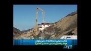 زیارت ، گلستان زمین خواران در استان گلستان