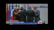 لحظۀ دست دادن جان کری با ظریف (بعد از توافق هسته ای )