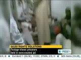 زندان های عربستان 30 هزار نفر چگونه هستندال سعود