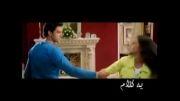 فیلم هندی عاشقانه