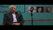 نشست صمیمی بعد از انتخابات دکتر جلیلی