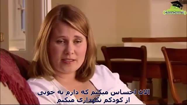 آشنایی با زیان کودکان برای مادران