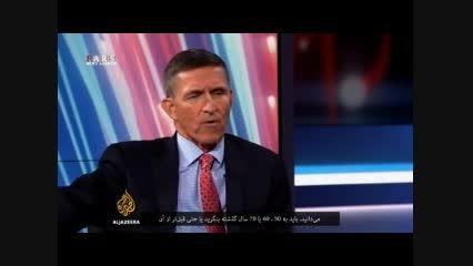 افشاگری بی سابقه ژنرال آمریکایی : حمایت آمریکا از داعش