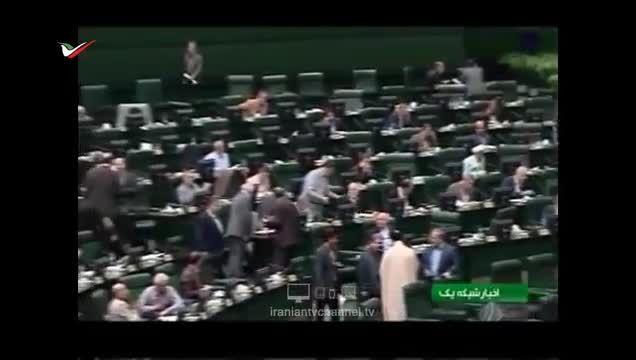 جلسه غیرعلنی مجلس با حضور مذاکره کنندگان هسته ای