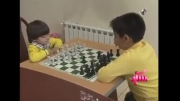 شطرنج باز 3 ساله!!! ایرانی