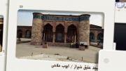 مسجد جامع عتیق شیراز - اولین مسجد شیراز