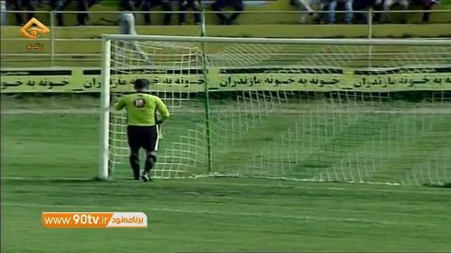حال و هوای ورزشگاه بابل برای درگذشت هادی نوروزی