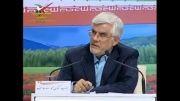 صحبت عارف درباره جایزه اسکار اصغر فرهادی