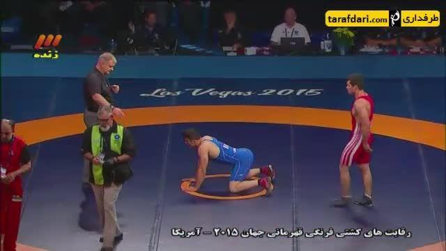 مسابقات جهانی کشتی- کسب مدال برنز توسط یوسف قادریان