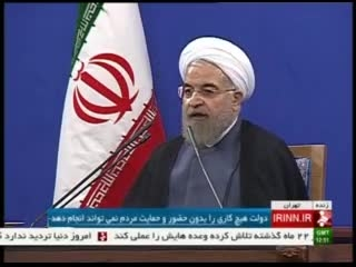 روحانی:شورای امنیت ملی خاتمی را ممنوع التصویر نکرده!!!!