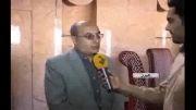 کاخ مروارید به میراث فرهنگی استان البرز واگذار شد
