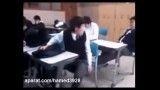 شوخی دانش آموز سر کلاس
