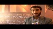 مصاحبه با مدیر امور مالی جشنواره