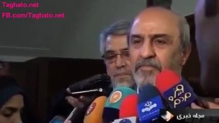 ورود بانوان به ورزشگاه شرط میزبانی ایران