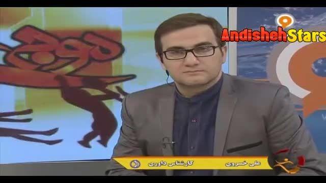 آنالیز داوری تخصصی هفته سوم لیگ برتر فوتبال ایران