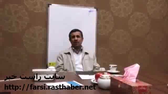 دعوت از دکتر احمدی نژاد برای سفر به ترکیه