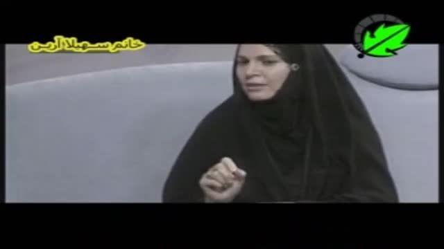 وقتی سهیلا اسماعیل را ذبح کرد!
