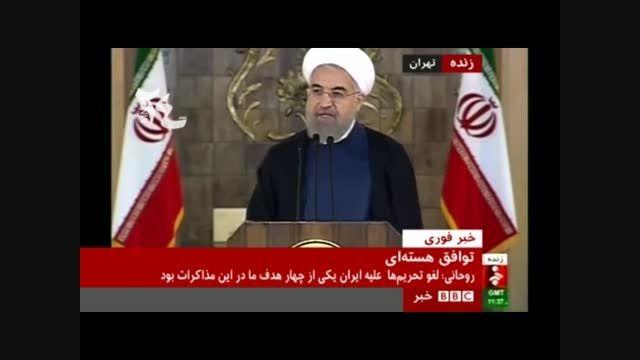 مقایسه سخنان روحانی واوبامابلافاصله بعدازاعلام توافق
