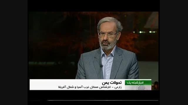 تحولات یمن و عربستان / محورهای احتمالی حمله عربستان