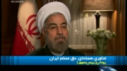 1392/11/07:روحانی:هیچ گونه محدودیتی را نمی پذیریم..؟؟!