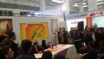 سخنان فائزه هاشمی در نمایشگاه مطبوعات درباره حجاب