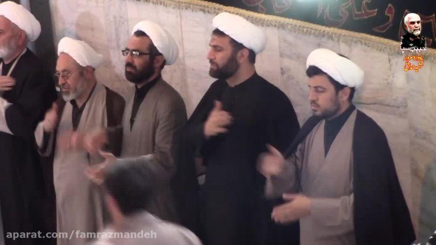 سینه زنی مراسم شهید سردار حسین همدانی