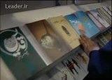 بازدید رهبر از نمایشگاه کتاب - گزیده فیلم
